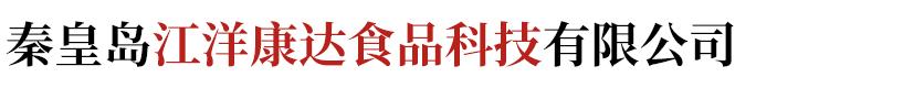 千赢游戏官方下载-APP下载